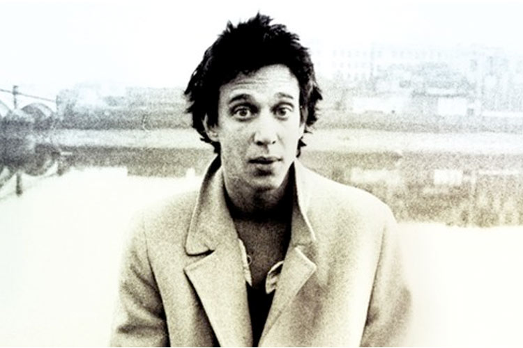 "Richard Hell's Autobiography ""I Dreamed I Was a Very Clean Tramp"""